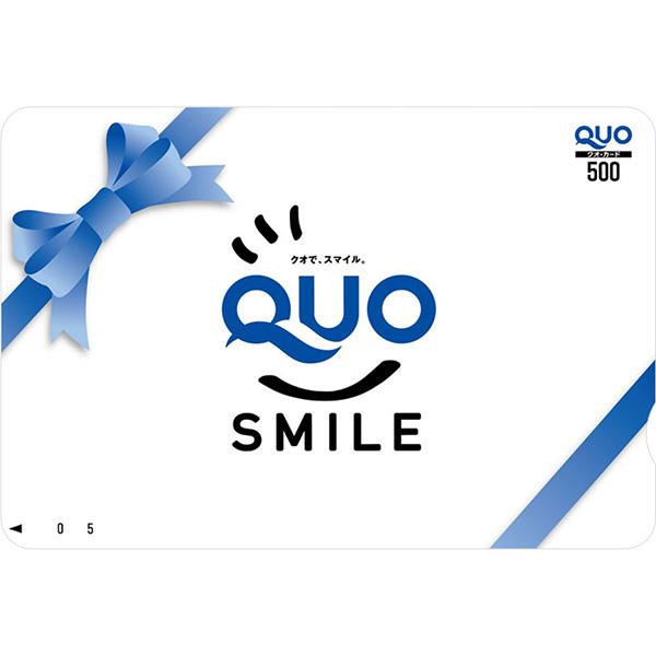 QUOスマイル